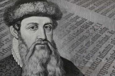 Στις 23 Φεβρουαριου του 1455 ο εφευρέτης της τυπογραφίας, Ιωάννης Γουτεμβέργιος, τυπώνει το πρώτο βιβλίο, τη Βίβλο.
