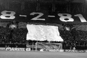 8 Φεβρουαριου 1981: Η τραγωδία της Θύρας 7 του σταδίου «Καραΐσκάκη».